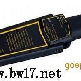 探测器 手持金属探测器 高灵敏手持金属探测器