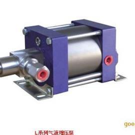 供应赛思特L系列气液增压泵