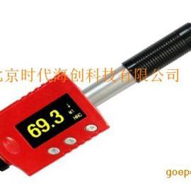 HARTIP1800便携式里氏硬度计