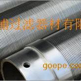 钢板网规格  钢板网报价  钢板网种类  钢板网厂家