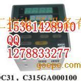 数字调节器C315GA000100