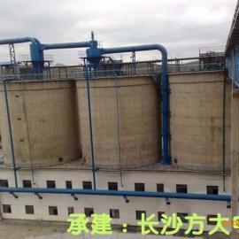 粉煤灰分选机 -长沙方大电力有限公司