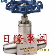 J61Y型针型阀