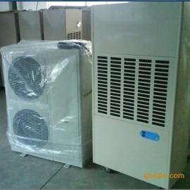 风冷调温除湿机,水冷降温除湿机