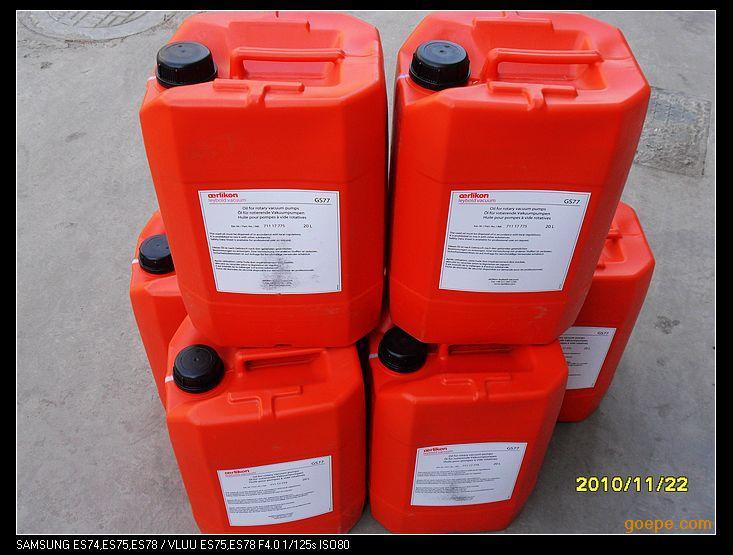 大量供应德国莱宝真空泵、真空泵油GS77批发、真空泵油报价