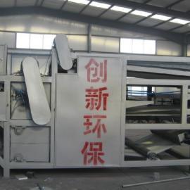 CXSW型三网带式压滤机