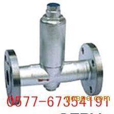 CS44F/H液体膨胀式波纹管疏水阀