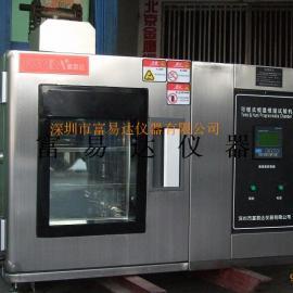 THP50小型卧式恒温恒湿试验箱