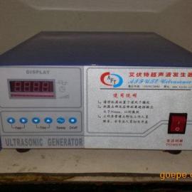电镀产品清洗设备|超声波清洗机