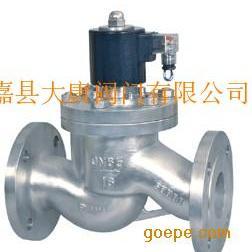 碳钢常闭式电磁阀 中温电磁阀