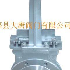 PZ73手动刀型闸阀、国标刀型闸阀