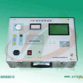 TPZKC真空度测试仪