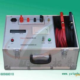 TPHLC-B开关接触电阻测试仪
