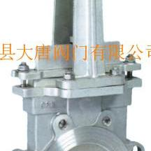 PZ43手动刀型闸阀、国标刀型闸阀