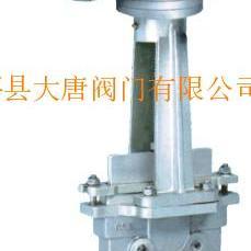 PZ943电动刀型闸阀、气动刀闸阀