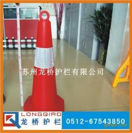 上海路锥,上海塑料路锥,上海PVC路锥
