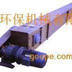 螺旋输送机、埋刮板输送机 金阳生产