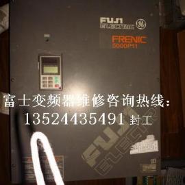 上海富士变频器指定维修中心