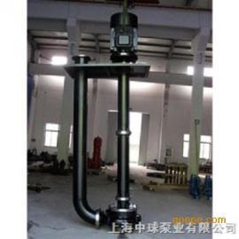 FWS双吸式不锈钢液下泵
