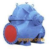 上海水泵厂350S-16中开泵-双吸泵