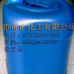 耐酸碱高温消泡剂 水油两用消泡剂