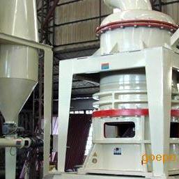 白云石磨粉机、超细磨粉机、磨粉机厂家