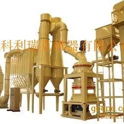 三环中速超细微粉磨、超细磨粉机、供应磨粉机、磨粉机价格