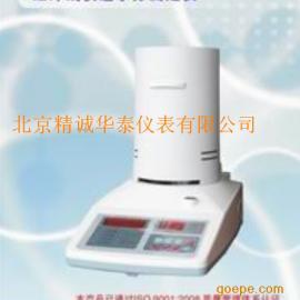 特价促销粮食水分仪/粮食专用快速检测仪/北京粮食水分仪厂家