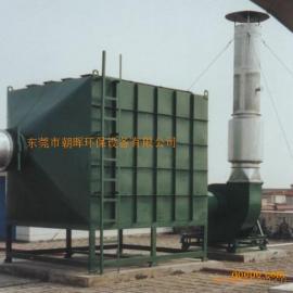 供应东莞喷涂废气治理设备