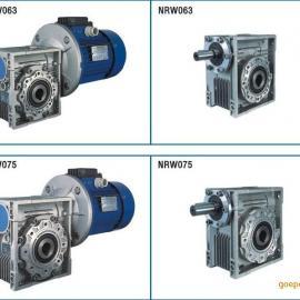 紫光RV涡轮减速机,蜗杆减速机,紫光电机
