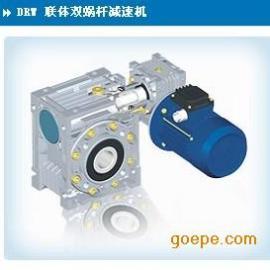 台州清华紫光电机,紫光蜗轮蜗杆减速机