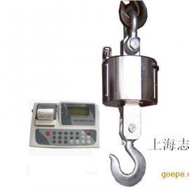 高温吊秤,无线电子吊秤,50吨电子吊秤