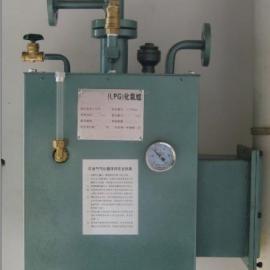火力不稳用液化气气化器+电热式气化器