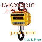 吊钩电子秤,无线电子秤,1t电子行车秤