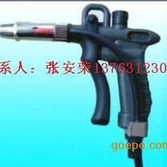 AD-302A除静电除尘离子风枪