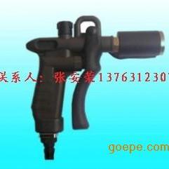 AD-302B除静电除尘离子风枪