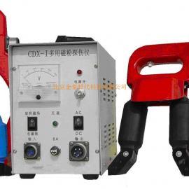 CDX-III多功能便携磁粉探伤仪