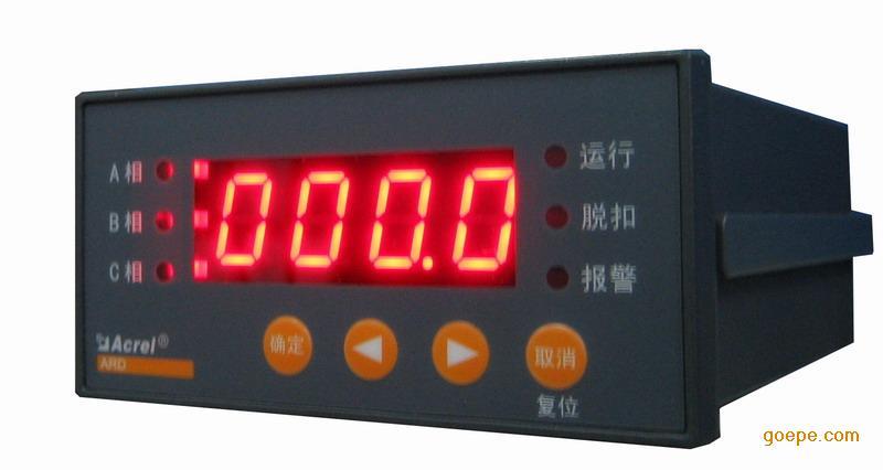 安科瑞智能电动机保护器ARD2-6.3