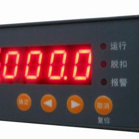 安科瑞ARD2-250智能电动机保护器