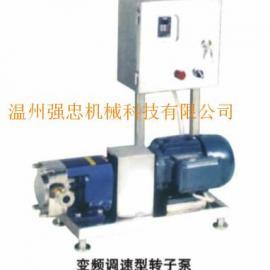 卫生级凸轮转子泵 变频调速型转子泵
