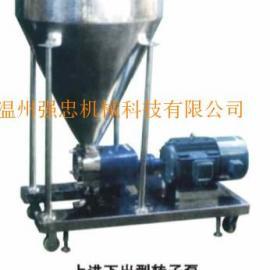 上进下出型转子泵 胶体泵 凸轮泵