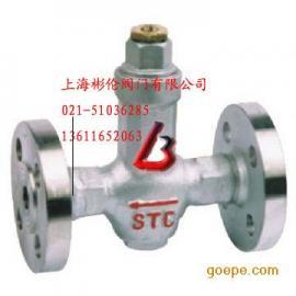 蒸汽疏水阀可调恒温式疏水阀STC