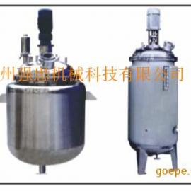 FJ系列保温冷却发酵罐 种子罐 结晶罐