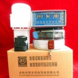 优质鱼塘增氧机智能控制器