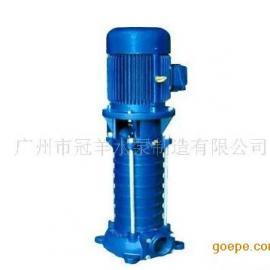 楼房供水设备|立式多级泵|VMP40*9|广州羊城水泵厂