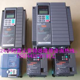 上海富士变频器电梯专用系列维修