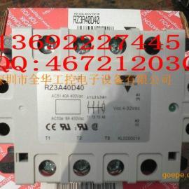 三相固态继电器 RZ3A40D40 瑞士佳乐CARLO