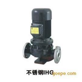 供应IHG型单级单吸苏州不锈钢化工泵