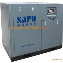 萨普固定风冷双螺杆式空压机SAP-22 3.6/0.8