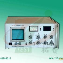 局部放电检测系统-局部放电检测系统
